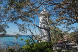 Rosherville Lighthouse, Middle Harbor